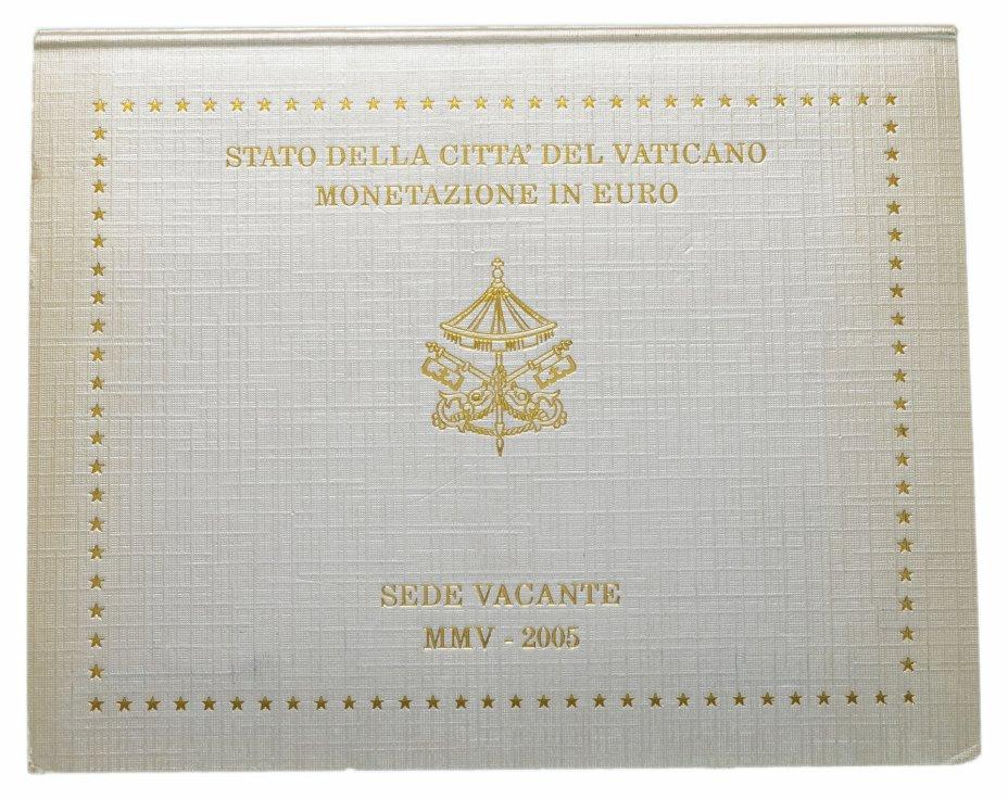 """купить Ватикан годовой набор монет 2005 """"Пустой престол"""" (8 штук, в буклете)"""