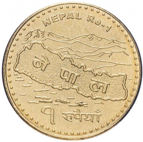 купить Непал  1 рупия 2007-2009