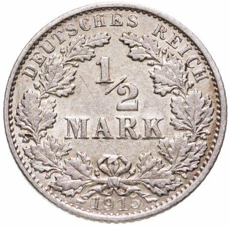 """купить Германия 1/2марки (mark) 1915 G   знак монетного двора: """"G"""" - Карлсруэ"""