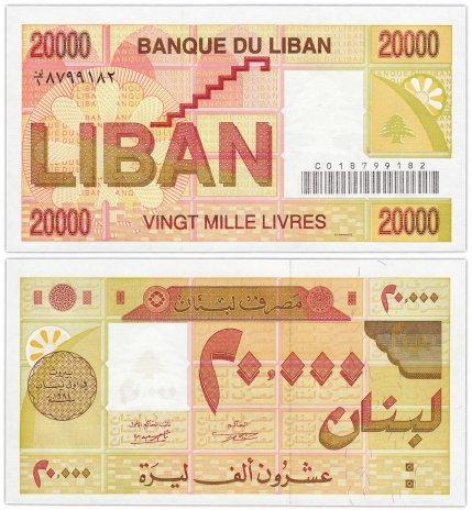 купить Ливан 20000 ливров 1994 (Pick 72)