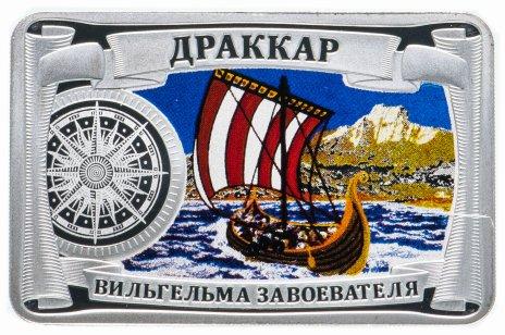 """купить Жетон """"Самые красивые корабли мира. Драккар"""""""