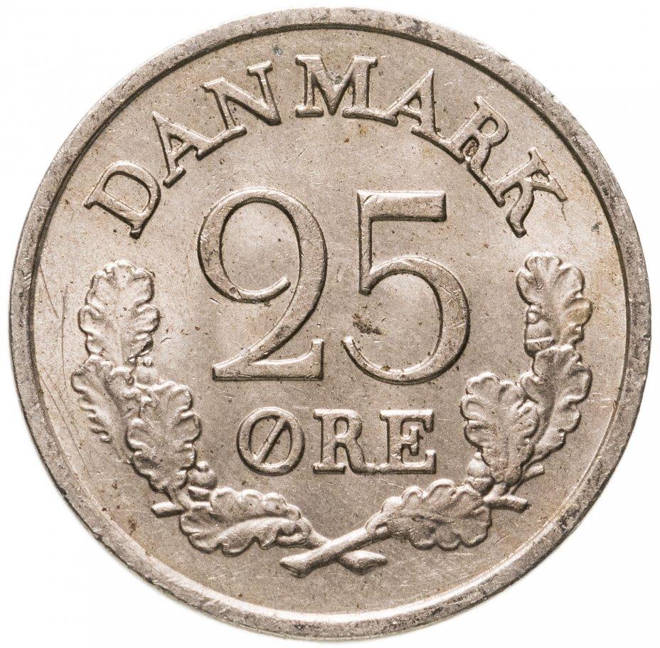 купить Дания 25 эре (ore) 1960-1967, случайная дата