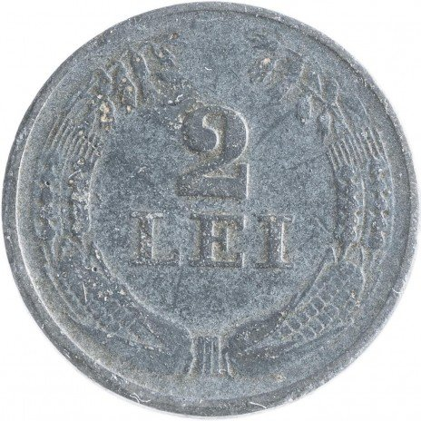 купить Румыния 2 лей 1941