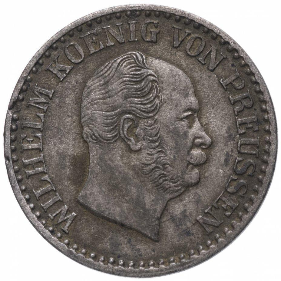 купить Пруссия 1 грош 1863 А