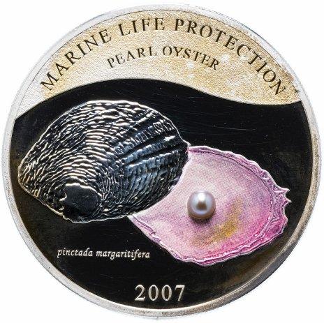 """купить Палау 5 долларов 2007 """"Морская жемчужница. Серый жемчуг"""" в деревянном футляре с сертификатом"""