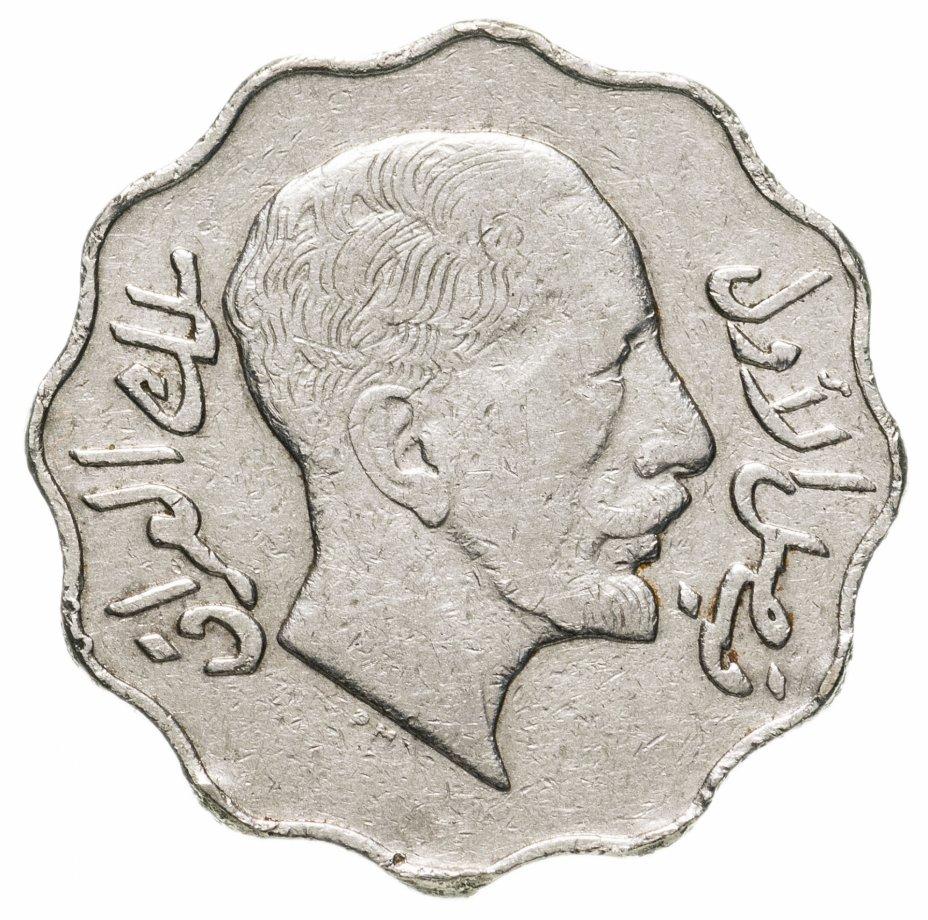 купить Ирак 10 филсов (fils) 1931