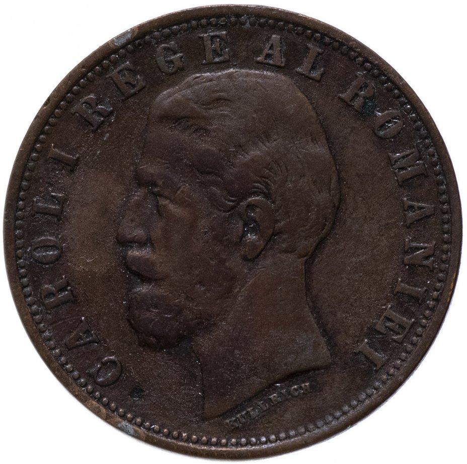 купить Румыния 5 бань (bani) 1883