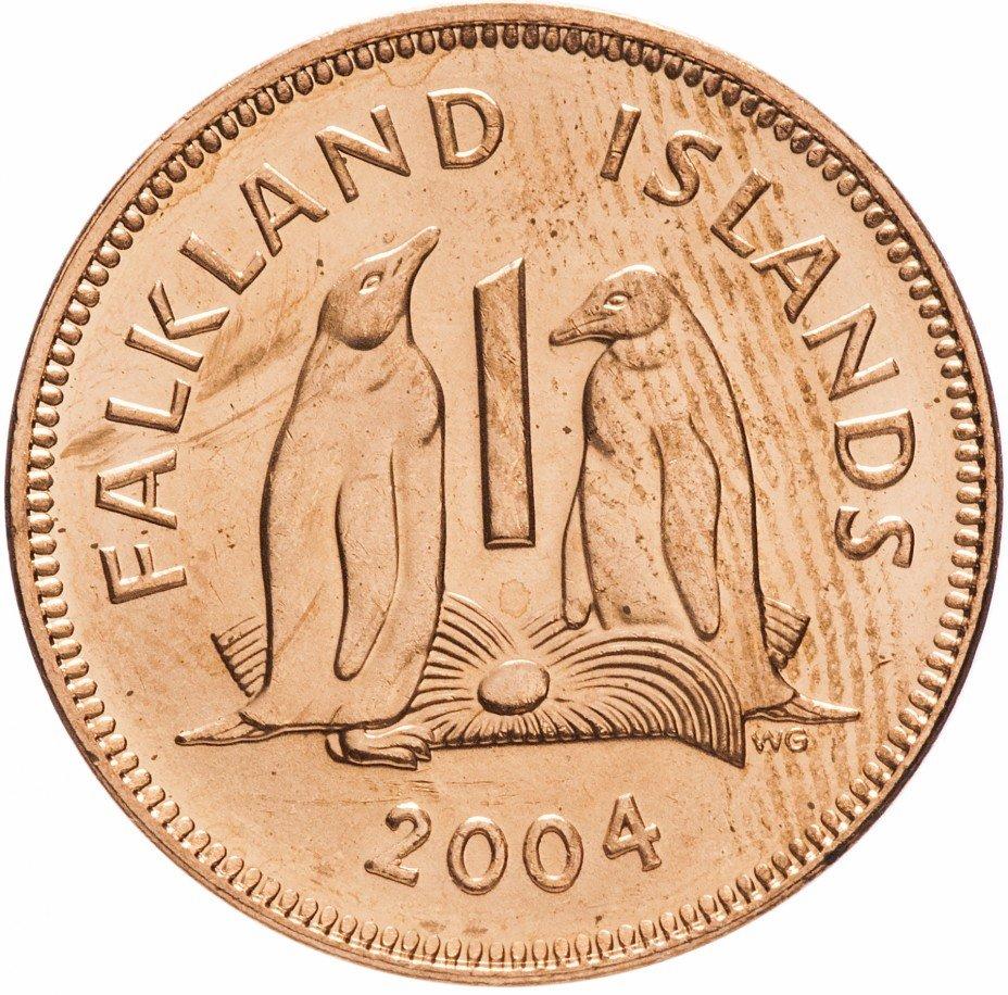 купить Фолклендские острова 1 пенни (penny) 2004