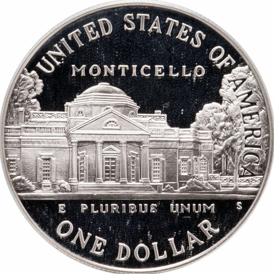 """купить США 1 доллар (dollar) 1993 S """"250 лет со дня рождения Томаса Джефферсона"""" (в слабе)"""