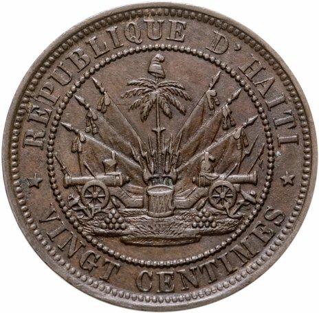 купить Гаити 20 сантимов (centimes) 1863 (Фабр Жефрар)