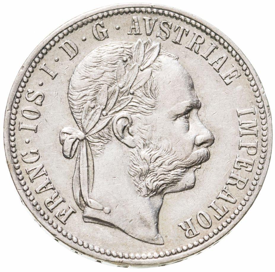 купить Австрия 1 флорин 1891
