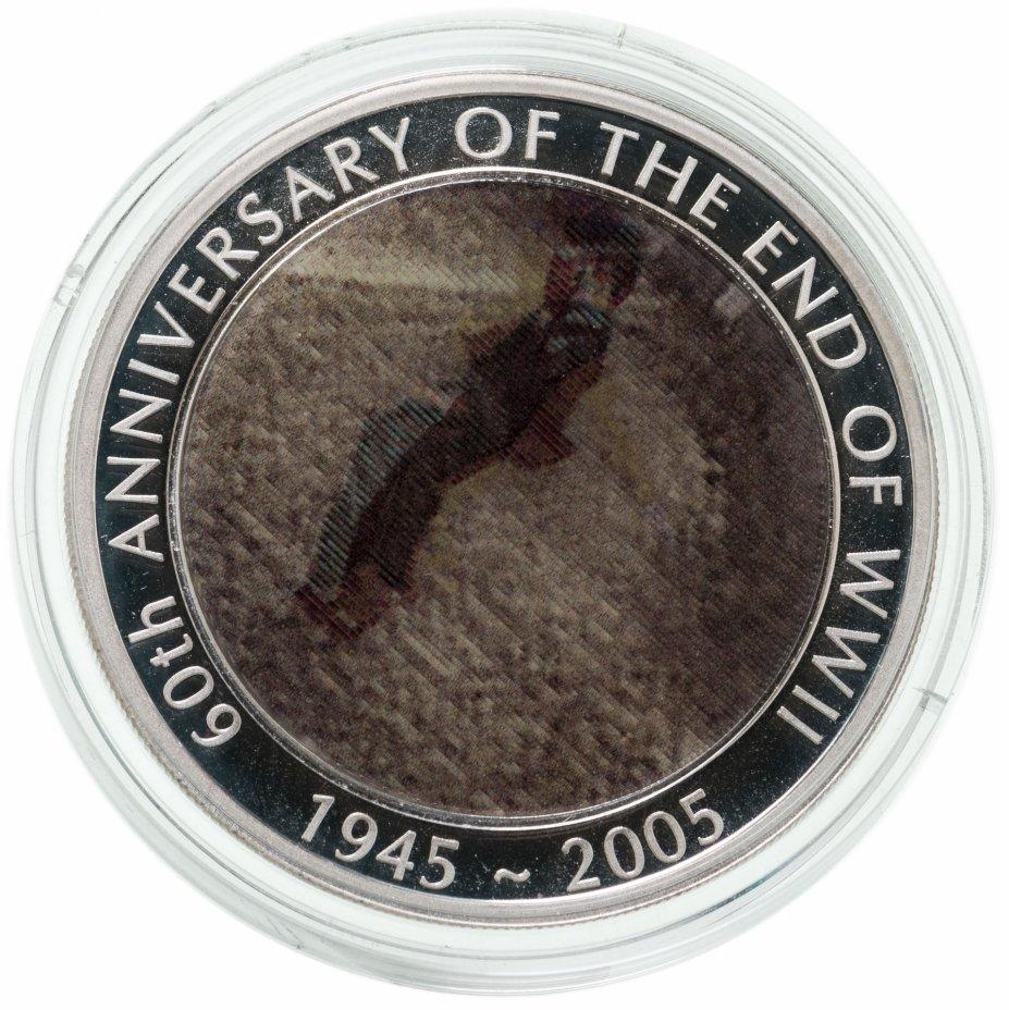 купить Австралия 1 доллар 2005 60 лет победы Танцующий человек Вторая мировая война, голограмма