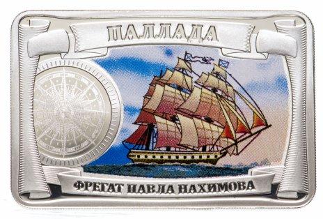 """купить Жетон """"Самые красивые корабли мира. Паллада"""" в капсуле, серебро, СПМД, РФ, 2014 г."""