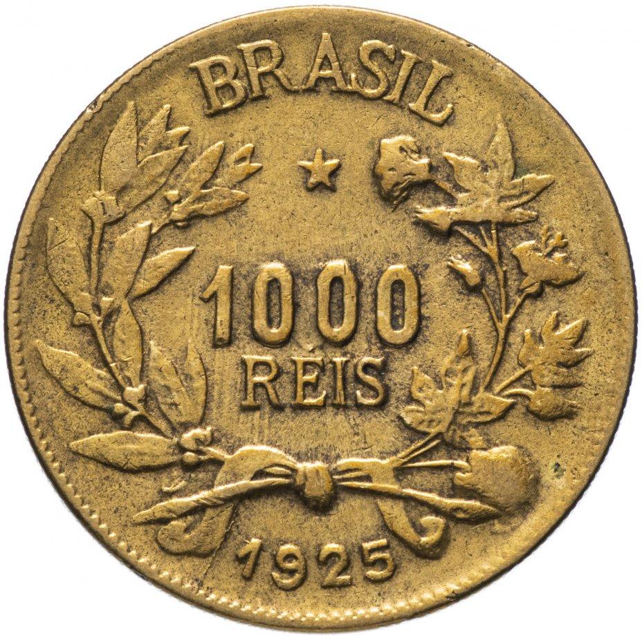 купить Бразилия 1000 рейс (reis) 1925