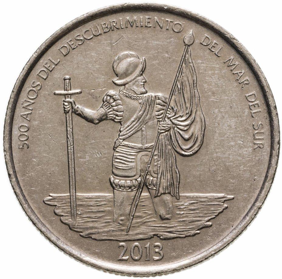 """купить Панама 1/2 бальбоа (balboa) 2013 """"500 лет обнаружению Тихого океана"""""""