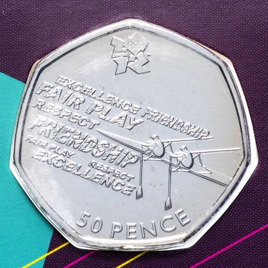"""купить Великобритания 50 пенсов (pence) 2011 """"XXX летние Олимпийские Игры, Лондон 2012 - Академическая гребля"""""""
