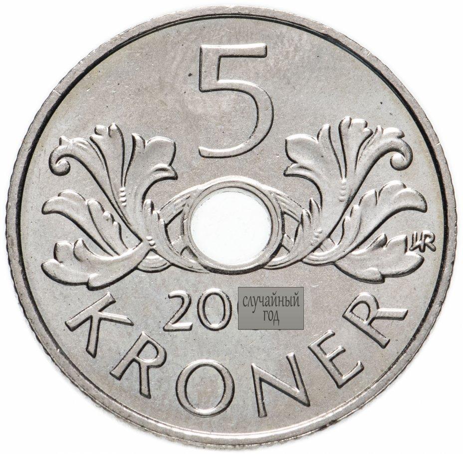 купить Норвегия 5крон (kroner) 1998-2017, случайная дата