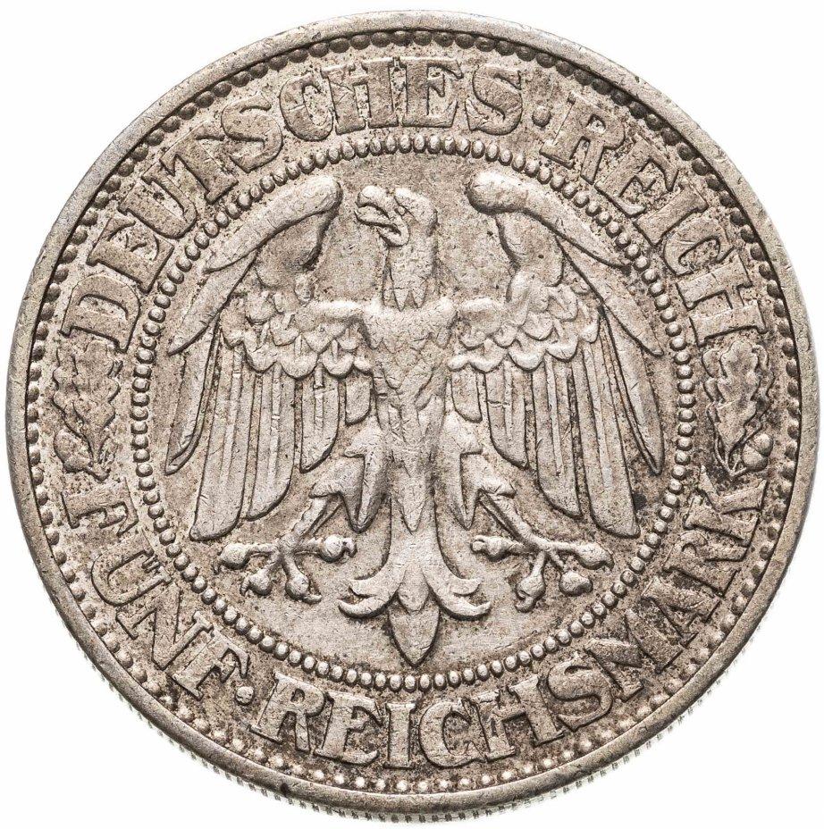 """купить Германия (Веймарская республика) 5 рейхсмарок (reichsmark) 1932 знак монетного двора """"J"""" — Гамбург"""