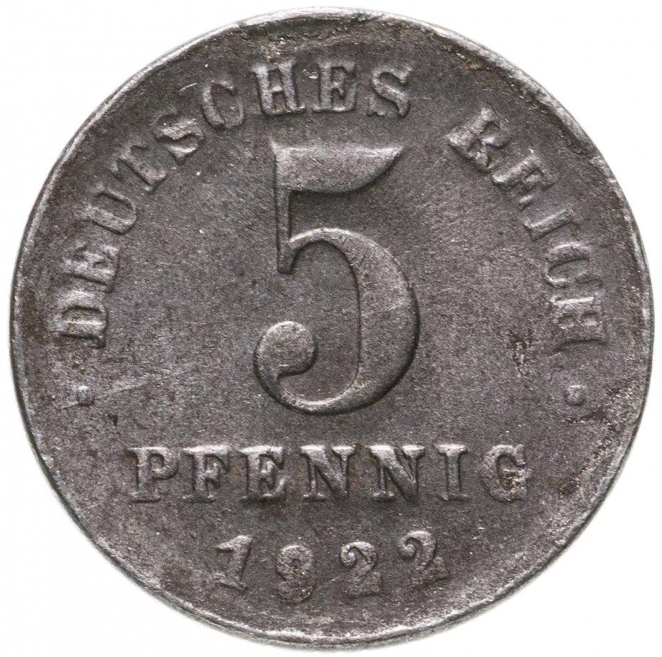 купить Германия (Веймарская республика) 5 пфеннигов (pfennig) 1922 D