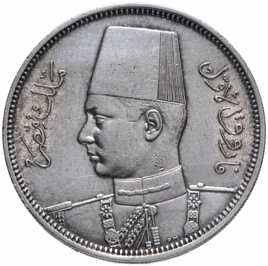 купить Египет 5 пиастров (piastres) 1939