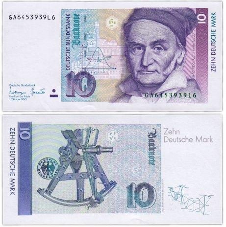 купить Германия ФРГ 10 марок 1993 (Pick 38с)