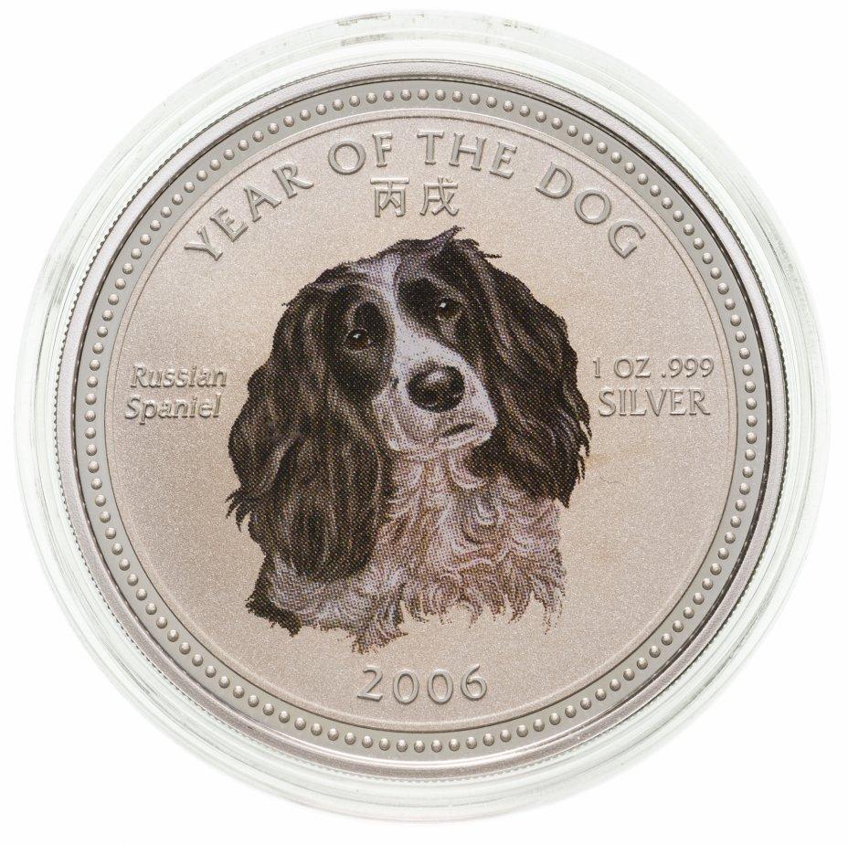 """купить Камбоджа 3000 риелей (riels) 2006 """"Год собаки: Русский охотничий спаниэль"""""""