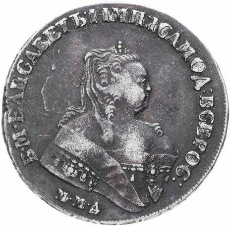 купить 1 рубль 1751 ММД   без знака минцмейстера
