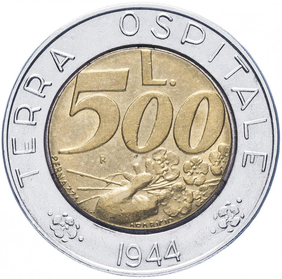 купить Сан-Марино 500 лир 1991