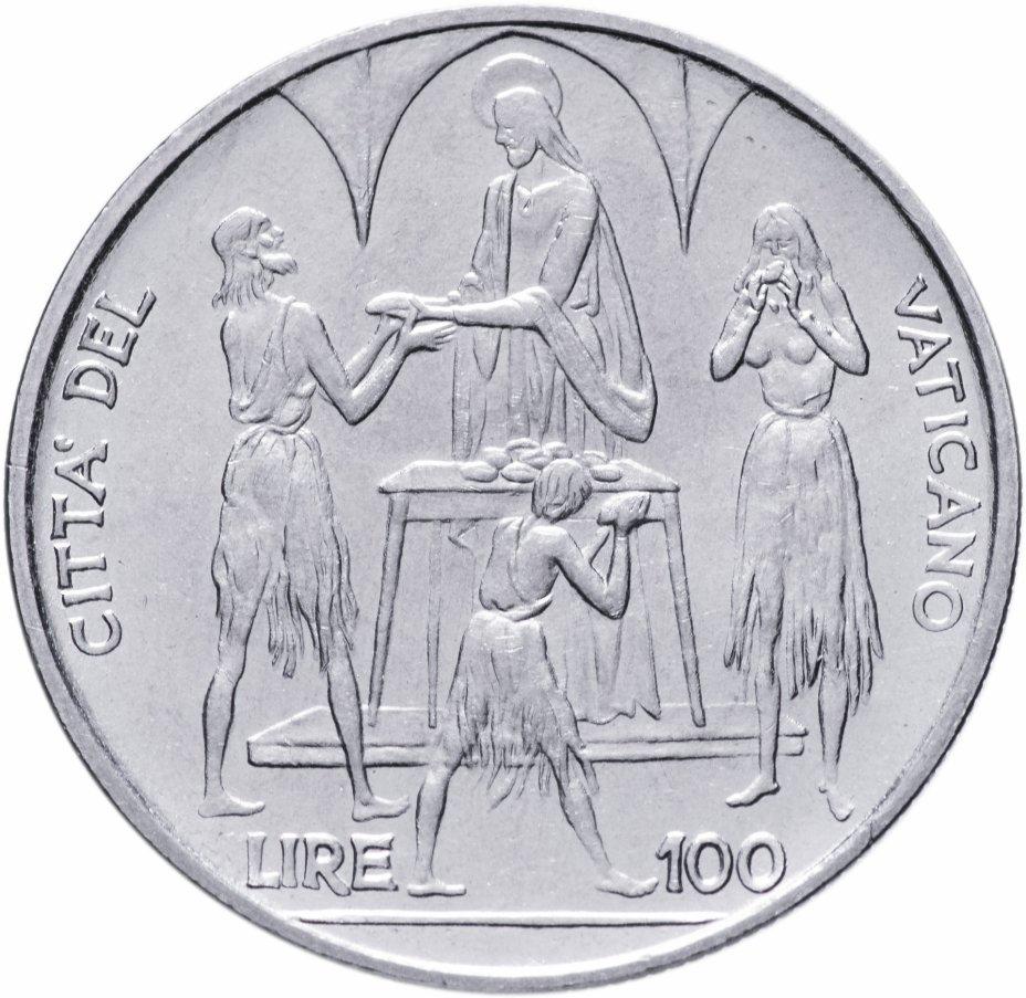 купить Ватикан 100лир (lire) 1968