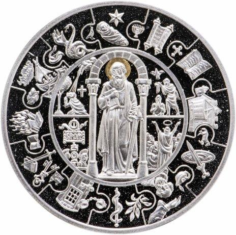 купить Либерия 5 долларов 2009 «Апостол Павел»
