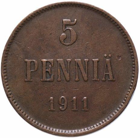 купить 5 пенни 1911, монета для Финляндии