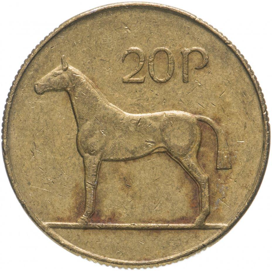 купить Ирландия 20 пенсов (pence) 1985-2000, случайная дата