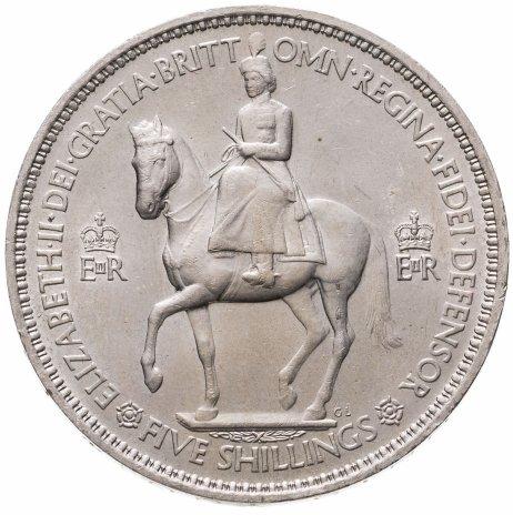 купить Великобритания 5 шиллингов (shillings) 1953  Коронация Королевы Елизаветы II