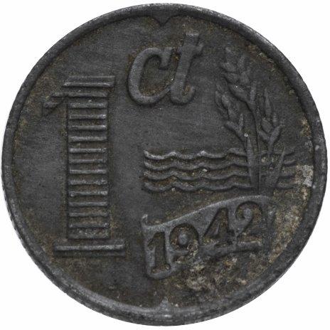купить Нидерланды 1 цент 1942