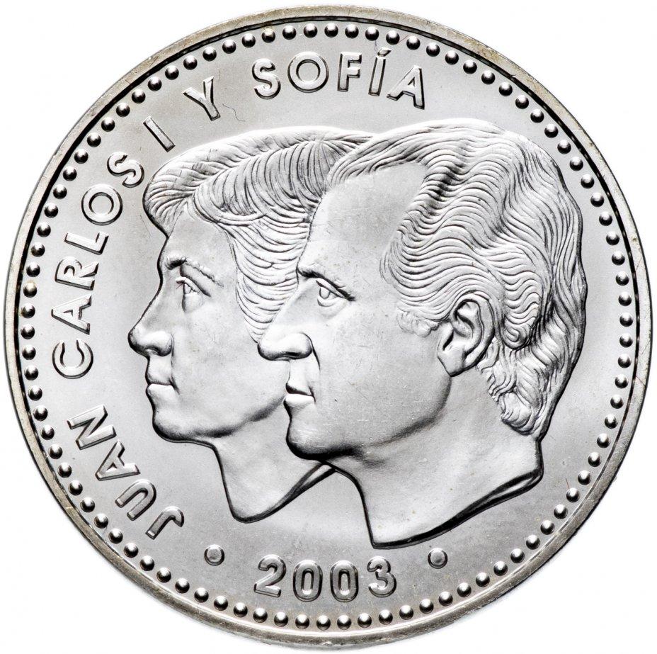 """купить Испания 12 евро (euro) 2003 """"25 лет Конституции Испании"""""""
