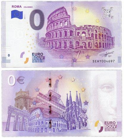 купить 0 евро (euro) «Рим. Колизей» 2019 (NEW)