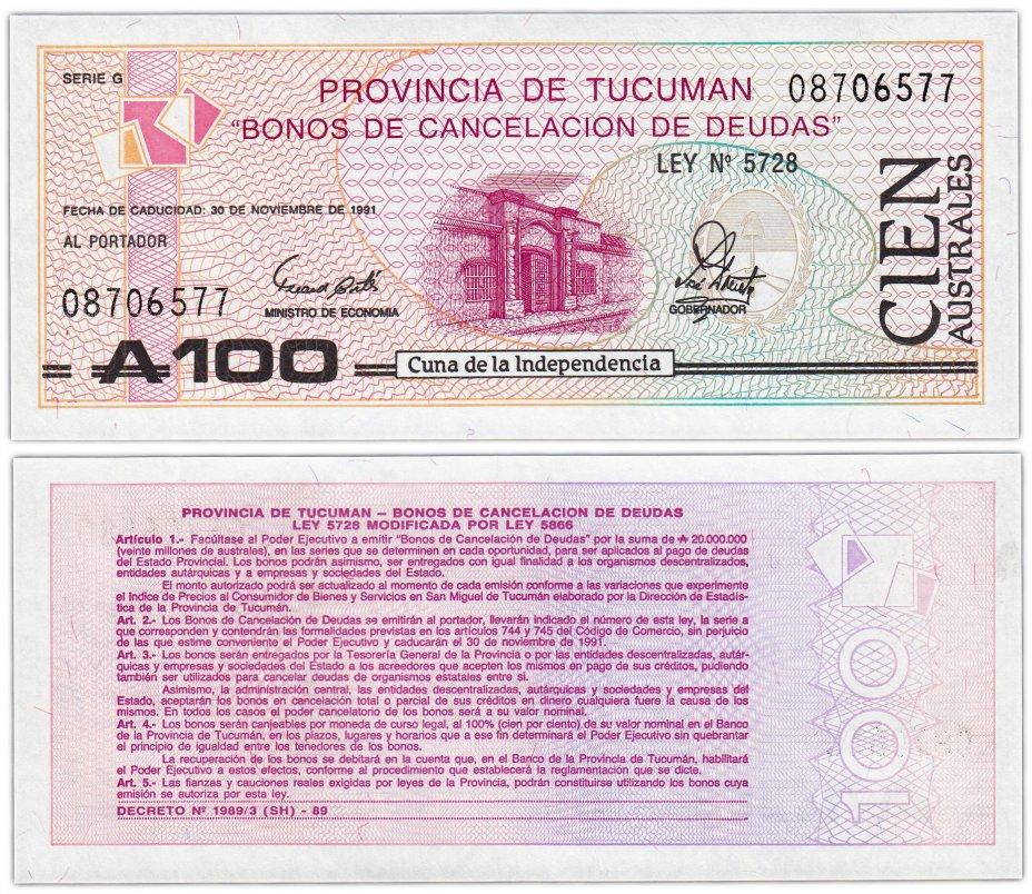 купить Аргентина 100 аустрал 1991 (Provincia de Tucuman)
