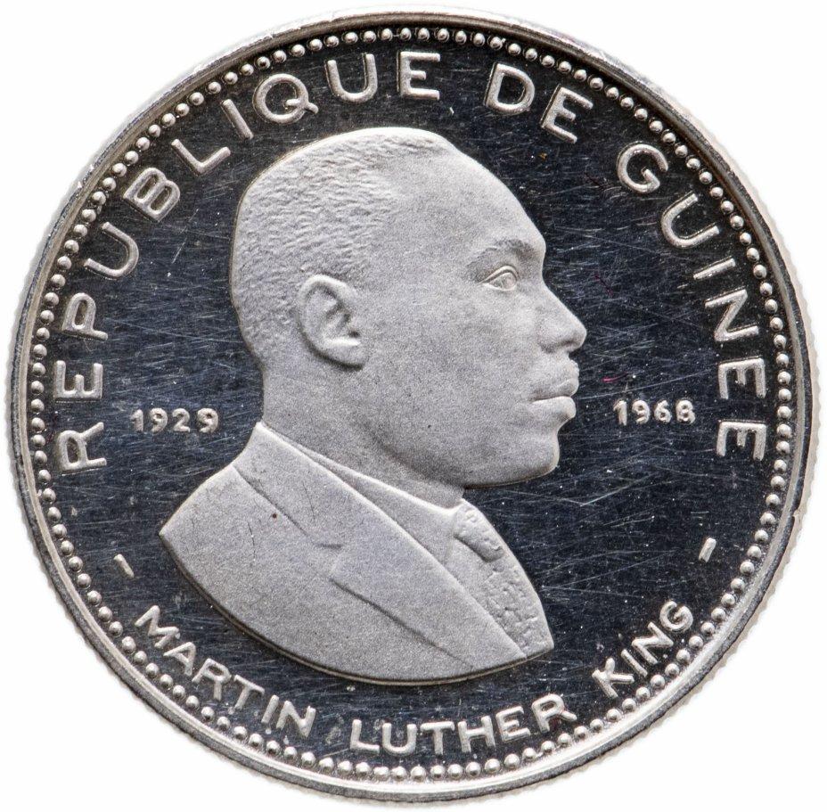 """купить Гвинея 100 франков 1969 """"Мартин Лютер Кинг"""""""