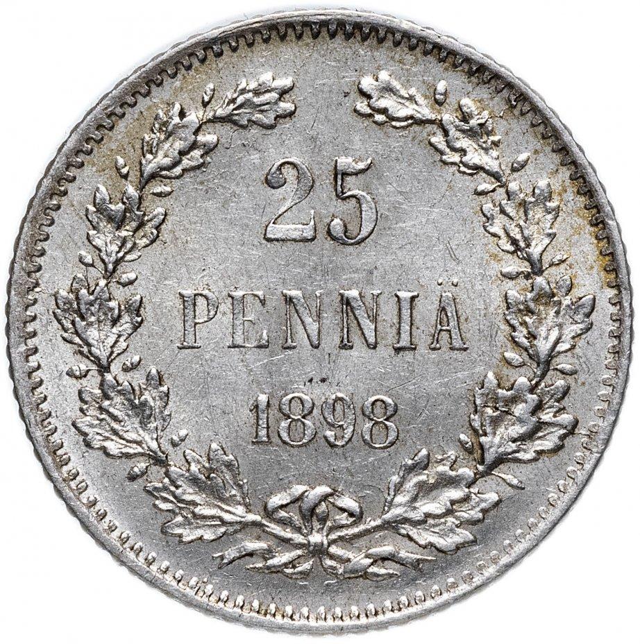 купить 25 пенни (pennia) 1898 L, монета для Финляндии