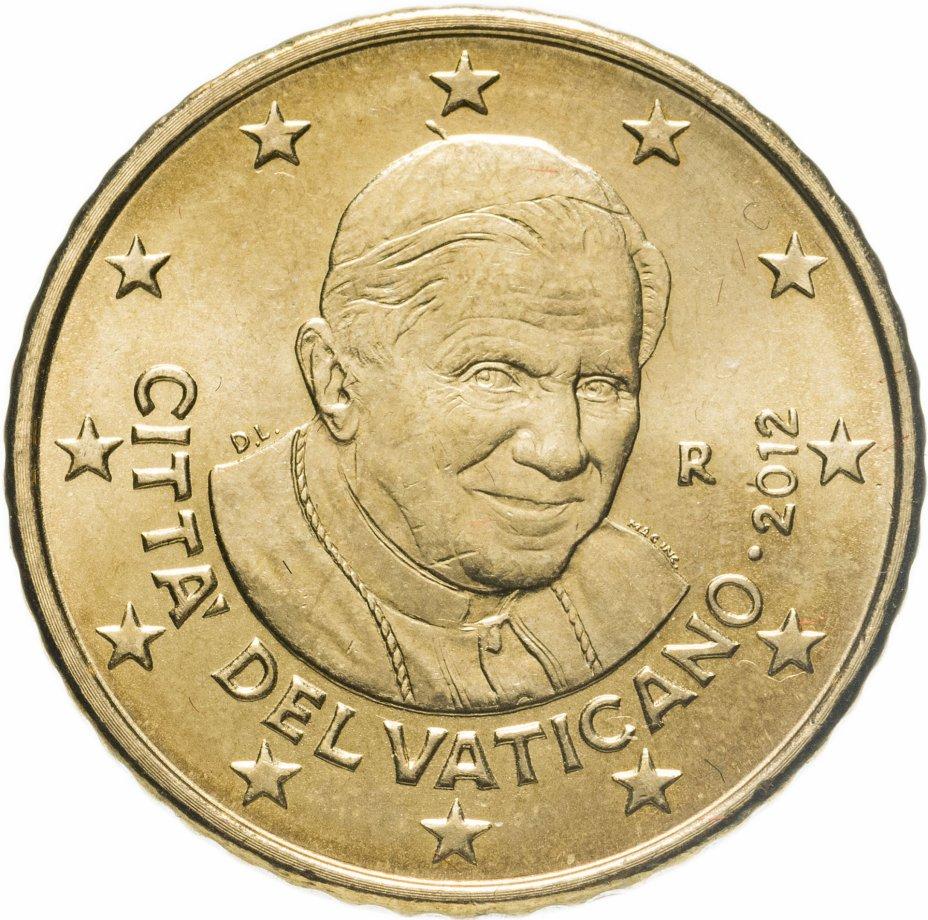 купить Ватикан 50 центов 2012