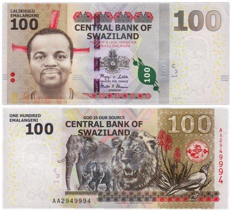 купить Свазиленд 100 эмалангени 2010 (Pick 39a)