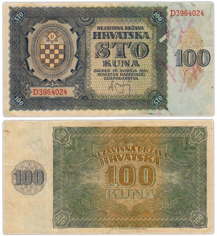 купить Хорватия 100 куна 1941 Pick 2