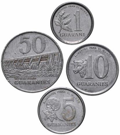купить Парагвай набор монет 1978-1988 (4 штуки)