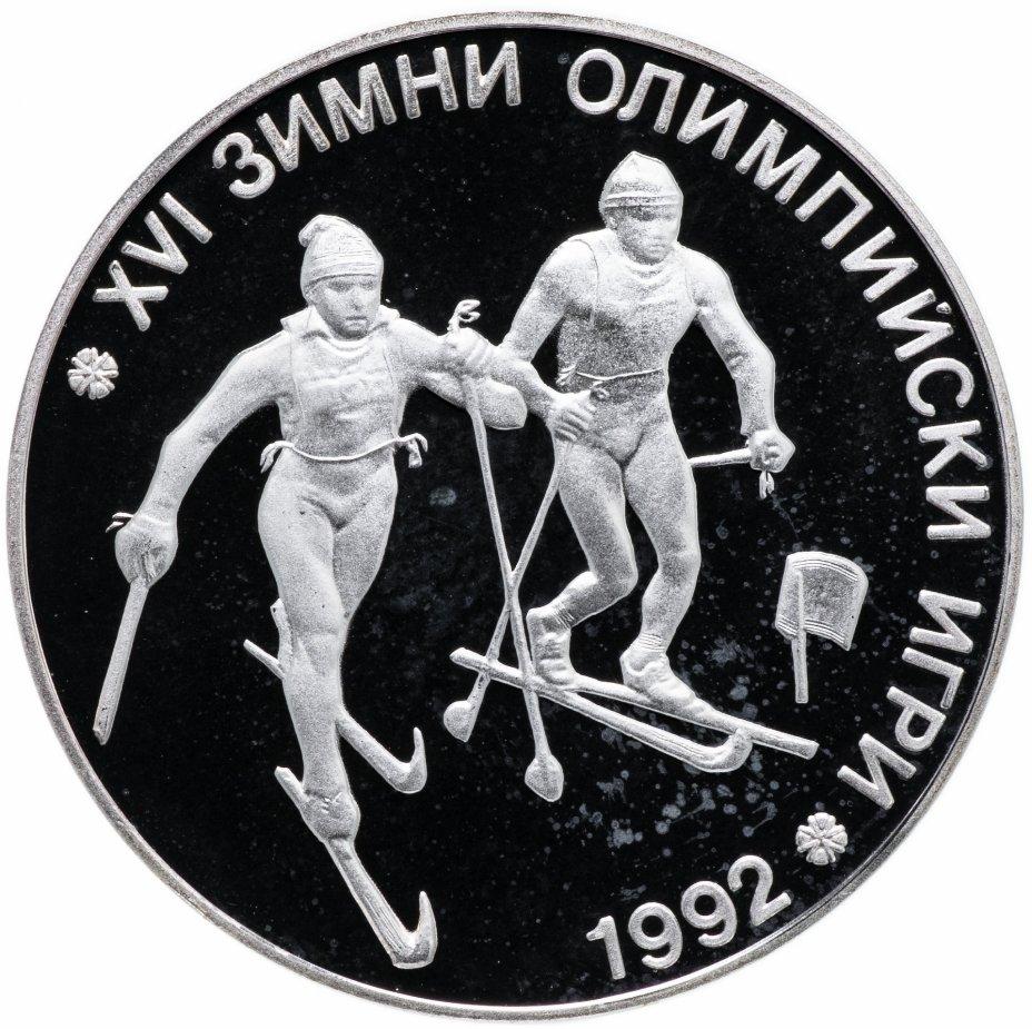 """купить Болгария 25 левов 1990 """"XVI зимние Олимпийские Игры 1992: Лыжи"""""""