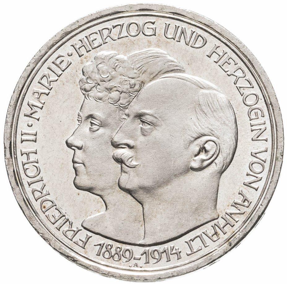 купить Германия (Империя) 3 марки (mark) 1914  25 лет свадьбе Фридриха II и Марии Баденской Анхальт-Дессау