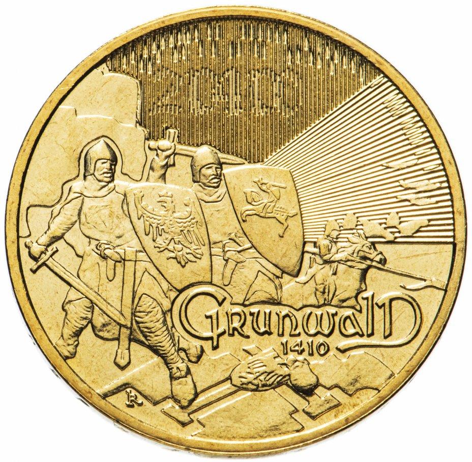купить Польша 2 злотых 2010 год 600 летие грюнвальдской битвы