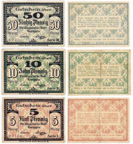 купить Германия (Бранденбург: Нойруппин) набор из 3-х нотгельдов 1921