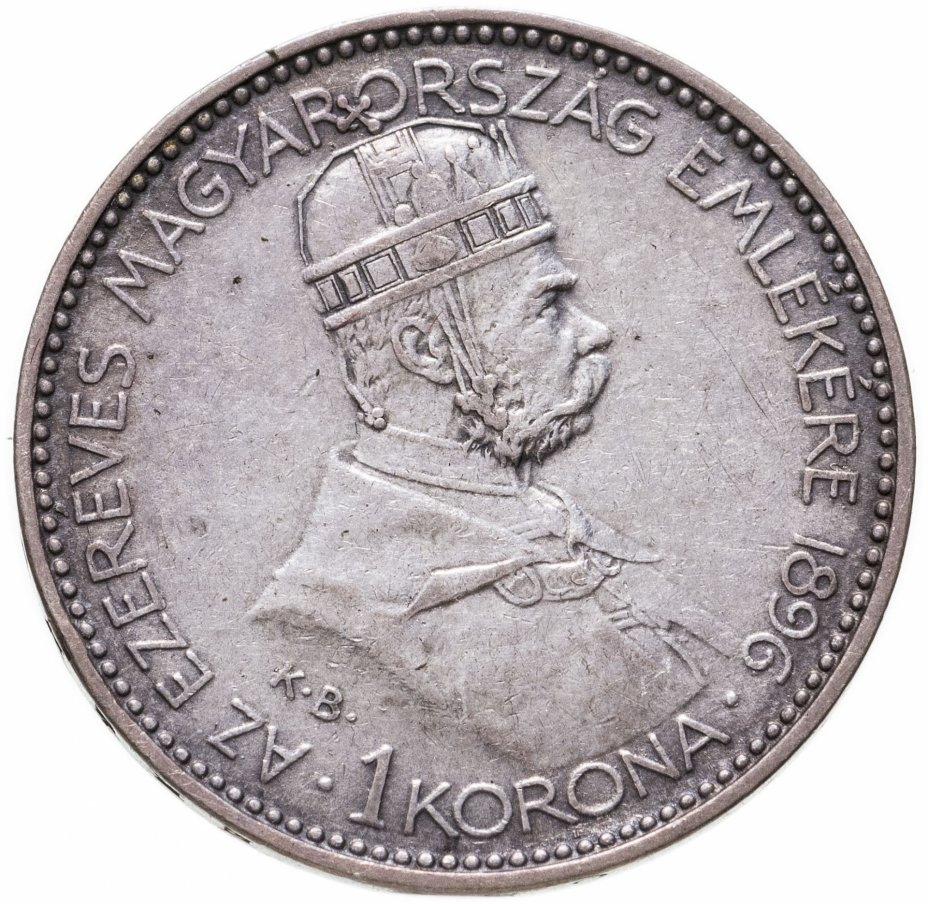 купить Венгрия 1 крона (crown) 1896  Тысячелетие
