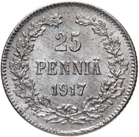 купить 25 пенни (pennia) 1917 S орёл без корон, монета для Финляндии в составе Российской Империи