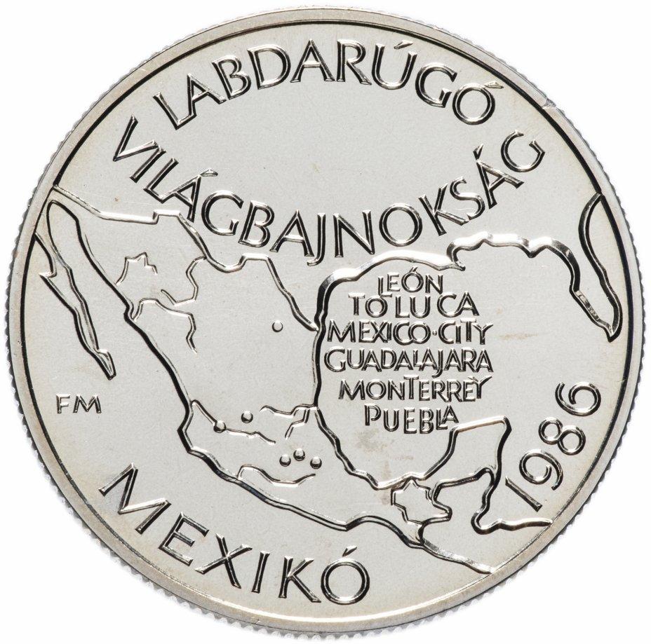 купить Венгрия 100 форинтов (forint) 1985 год (Чемпионат мира по футболу в Мексике 1986)